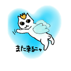 Angel cat sola, sticker to watch over