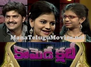Comedy Club – 10th Apr with RaviKiran & Komali Sisters