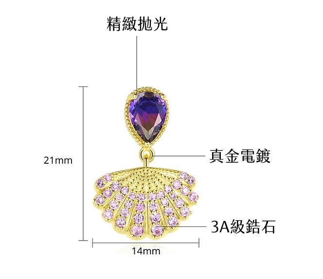 華麗風蓬裙 3A級鋯石耳環