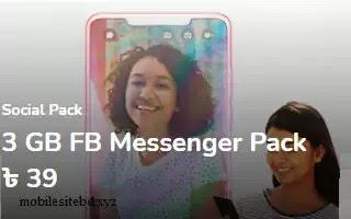 Airtel BD Social Internet Pack 2021 (Facebook Messenger Likee)
