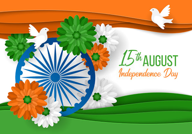 A wishing image on Happy Independence Day 2020.