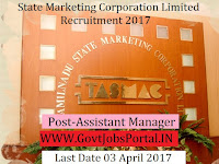 State Marketing Corporation Limited Recruitment 2017–Assistant Manager