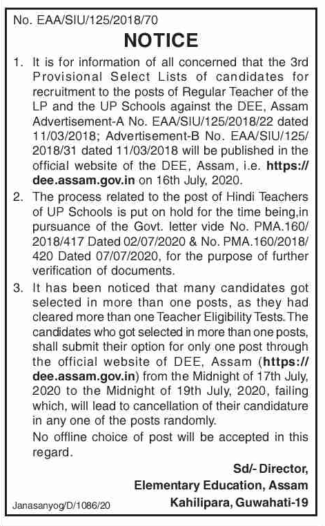 Download LP & UP Merit List