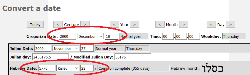 69 YEARS + 7 DAYS    KISLEV 23-24, 5777 - DECEMBER 23-25