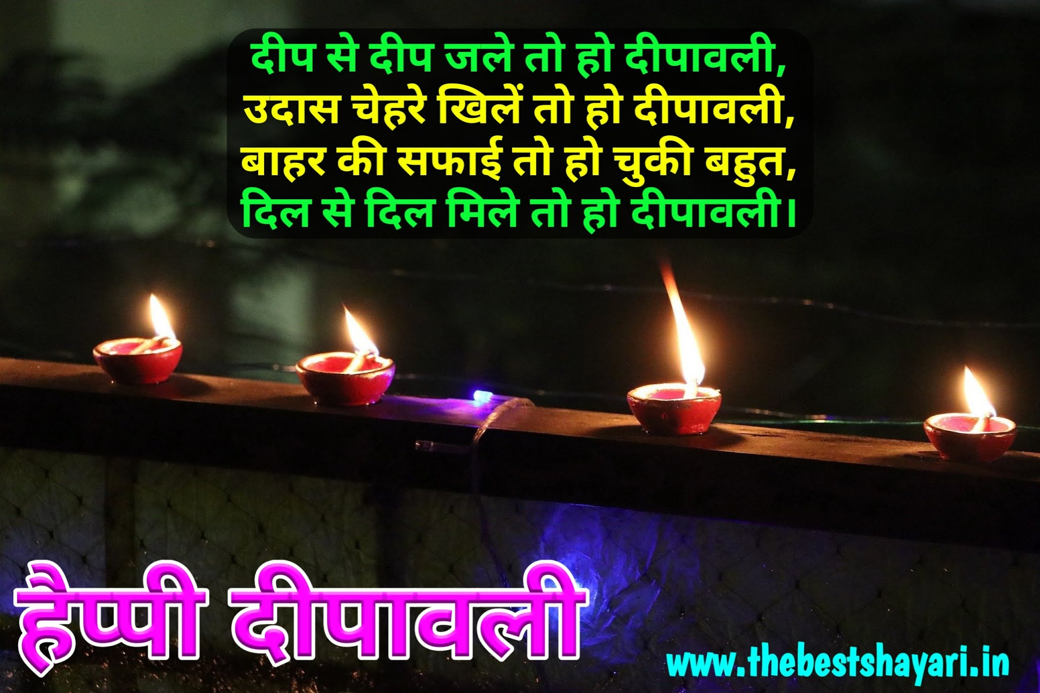 diwali wishes hd