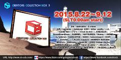 the Creators Collection Box