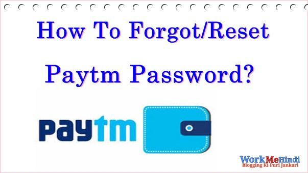 Paytm ka password bhool gaye hai kaise forgot/Reset kare ?