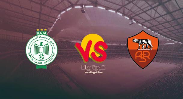 نتيجة مباراة روما والرجاء الرياضي بتاريخ 14-08-2021 في مباراة ودية