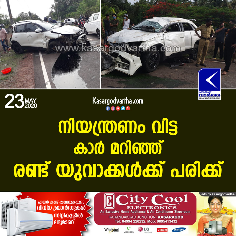 Kasaragod, Chattanchal, Kerala, News, Accident, Injured, Car, 2 injured in car accident