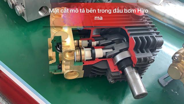Máy rửa xe chính hãng HIROMA Công suất 3kw Model DHL - 131 7