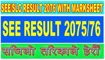 SEE Result 2076 with marksheet
