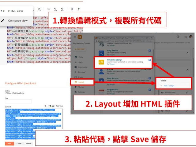 paste menu code to blogger side bar html gadget