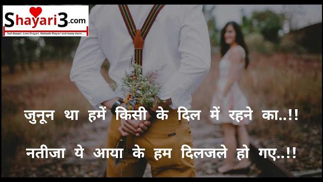 100+ Best Gulzar Shayari in Hindi | Gulzar Ki Shayari | Best Shayari of Gulzar 2020