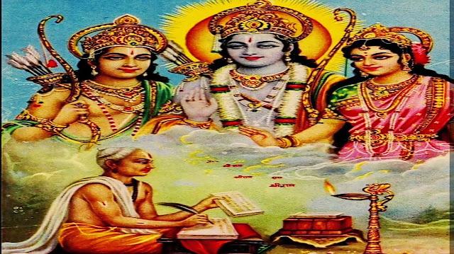 Secrets of Ramayana: