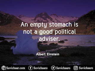 An-Empty-Stomach-Is-Not-A-Good-Political-Adviser.Albert-Einstein-Quotes-www.suvichaar.com