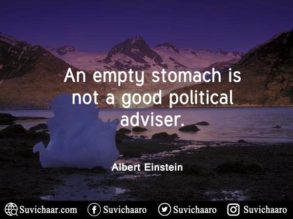 An-Empty-Stomach-Is-Not-A-Good-Political-Adviser.Albert-Einstein-Quotes-www.suvichaar.com