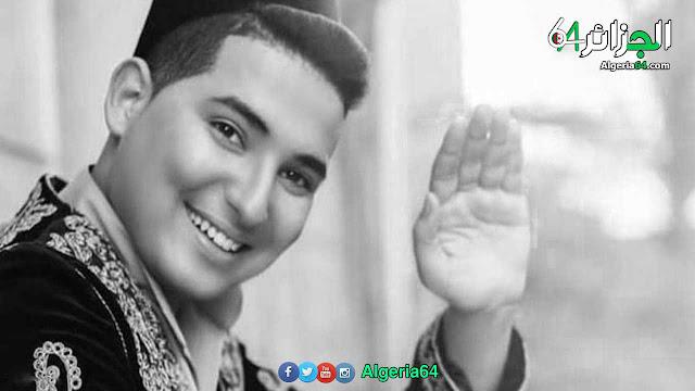 وفاة الفنان الجزائري محمد الخامس زغدي