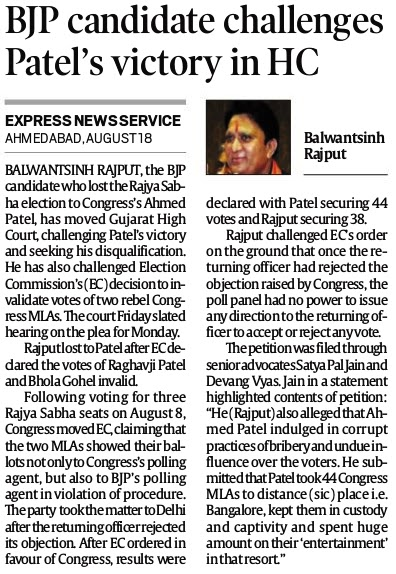 BJP candidate challenges Patel's victory in HC