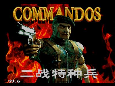 【MD】154個SEGA Mega Drive 中文遊戲OfflineList全集