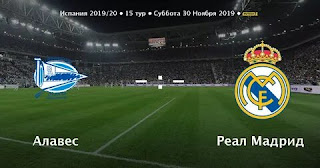 Реал Мадрид - Алавес смотреть онлайн бесплатно 30 ноября 2019 прямая трансляция в 15:00 МСК.