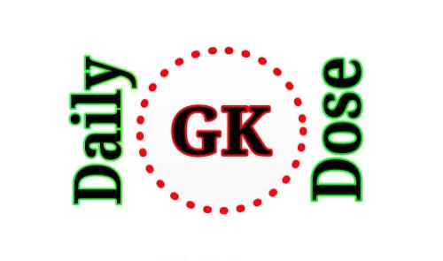 14 | Static GK in Hindi | मिश्रित सामान्य ज्ञान |