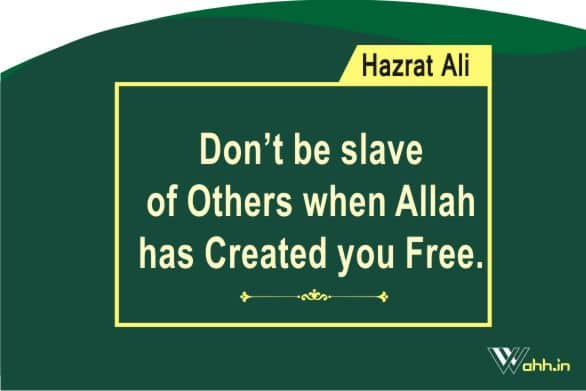 Hazarat Ali's Birthday Wishes Images