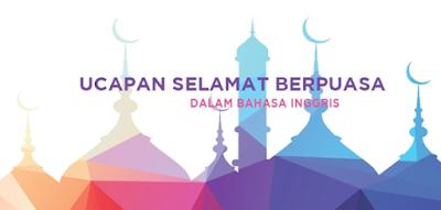 Google Image - 15 Kata Ucapan Selamat Ramadhan dalam Bahasa Inggris dan Artinya