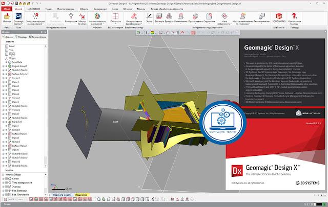 3DSystems Geomagic Design X v2019