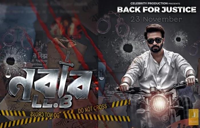 Nabab LLB Chapter 2 Bangla movie download