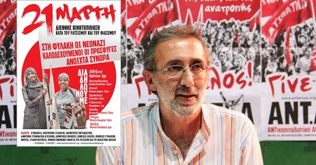 Υπηρέτες της τουρκικής προπαγάνδας, εντός Ελλάδας!