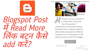 blogspot-blogs-me-read-more-link-btn