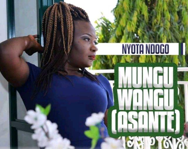 AUDIO Mp3   Nyota Ndogo – MUNGU WANGU   Download
