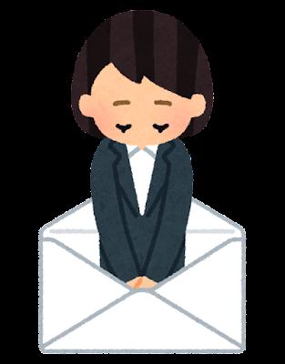 お詫びのメールのイラスト(女性)
