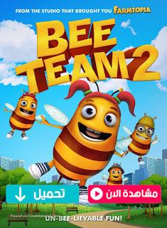مشاهدة وتحميل فيلم Bee Team 2018 مترجم عربي