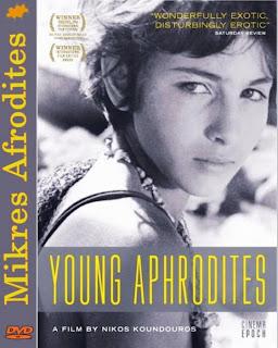Юные Афродиты / Young Aphrodites / Mikres Afrodites.
