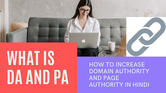 what is DA PA? How to increase Doamin authority in HIndi 2021