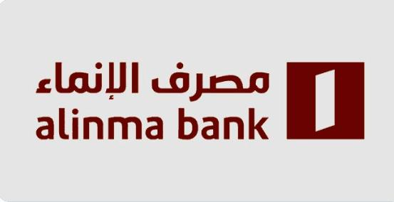 فروع ورقم خدمة عملاء مصرف الانماء الموحد المجاني السعودية 1442