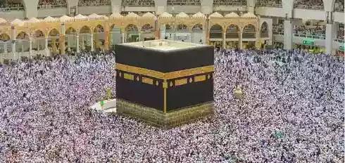 Hukum Haji Plus atau ONH Plus