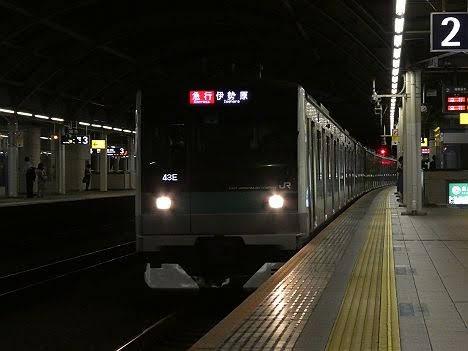 【代走!】E233系2000番台の急行 伊勢原行き