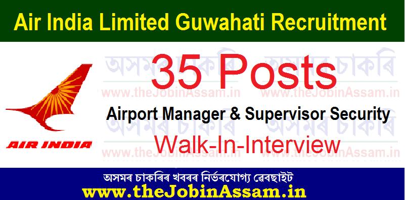 Alliance Air Aviation Limited Recruitment 2021