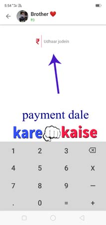 ok-credit-me-money-add-kaise-kare