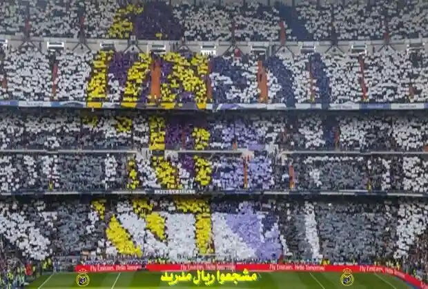 ريال مدريد,فوز ريال مدريد,مدريد,مشجعي ريال مدريد,أشهر مشجعي ريال مدريد,مشاهير يشجعون ريال مدريد,رابطة مشجعي ريال مدريد,نجوم يشجعون ريال مدريد,رابطة مشجعي ريال مدريد في العراق,لاعب ريال مدريد,فريق ريال مدريد,عشاق ريال مدريد,موهبة ريال مدريد,ردة فعل ريال مدريد,مبارة ريال مدريد و شختار,ريال مدريد وليفربول,مشاهير يعشقون ريال مدريد,نجوم يعشقون ريال مدريد,ملخص و اهداف مبارة ريال مدريد اليوم,ملخص مبارة ريال مدريد و شاختار,اهداف مبارة ريال مدريد و شاختار,برشلونة وريال مدريد 3-2