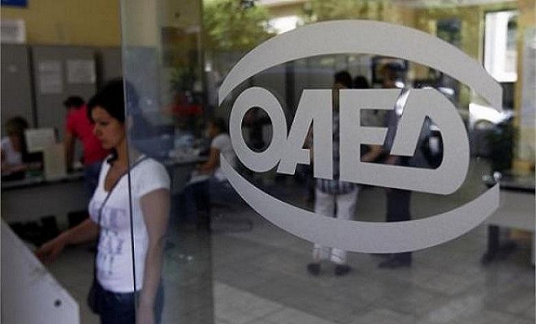 ΟΑΕΔ: Παράταση δύο μηνών για το επίδομα ανεργίας
