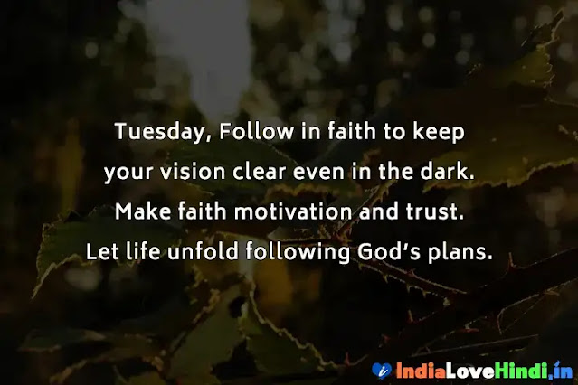good morning sms for tuesday