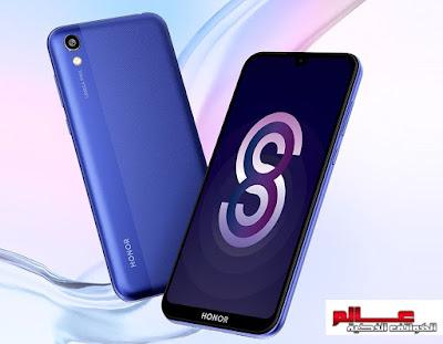 مواصفات جوال هواوي هونور 8أس  - Huawei Honor 8S  الإصدارات: KSE-LX9  متــــابعي موقـع عــــالم الهــواتف الذكيـــة مرْحبـــاً بكـم ، نقدم لكم في هذا المقال مواصفات و سعر موبايل هواوي هونر Honor Honor 8S - هاتف/جوال/تليفون هواوي هونر Honor 8S   - البطاريه/ الامكانيات/الشاشه/الكاميرات هواوي هونر Honor 8S- مميزات و العيوب هواوي هونر Honor 8S   - مواصفات هاتف هواوي هونور 8أس