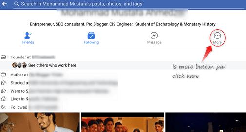 facebook-se-block-kaise-kare