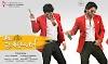Ala Vaikunthapurramlo Review Rating : Clean Entertainer