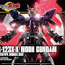 HGUC 1/144 Moon Gundam - Release Info, Box art and Official Images