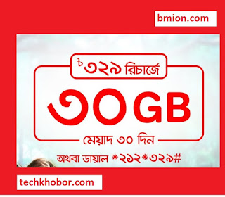 airtel 30GB 329Tk internet offer