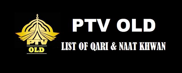 List of Qari & Naat Khwan of PTV
